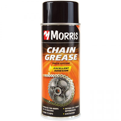CHAIN GREASE SPRAY 400ml-2682